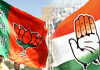 Gujarat Civic Polls: Results today, BJP optimistic of maintaining its dominance