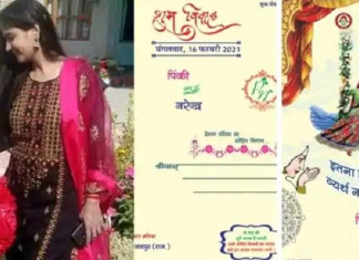 Rajasthan: RAS officer Pinky Meena charged for corruption secures bail to get married