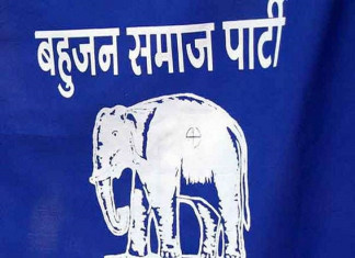 Civic body polls result: BSP bags its first victory, breaks BJP's panel in Jamnagar ward