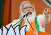 PM Modi says BJP will bring real change in Bengal