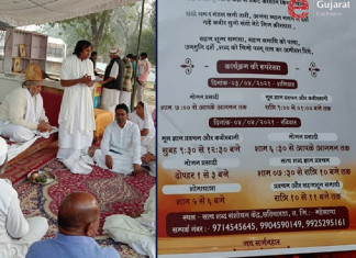 Mehsana priest who announced Samadhi fails to give up on life!