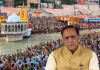 Kumbh Mela: Gujarat CM makes this important announcement…